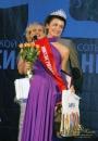Фееричное финальное шоу Миссис Рязань - 2013!