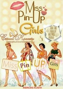 Лучшая фотография фотосета Miss Pin-Up Girls!
