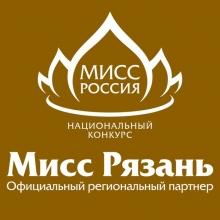 Мисс Рязань 2014: итоги голосования за участниц!