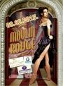 ФОТОпробы Moulin Rouge: приглашаем к участию!