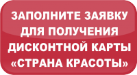 zayavka_na_dk